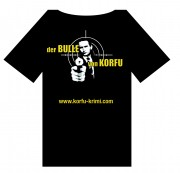 Bulle von Korfu T-Shirt (Schwarz/Black)